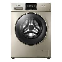 美的(Midea) 8公斤 WIFI变频全自动滚筒洗衣机 8kg 大容量 MG80-1431WDXG