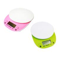 迷你家用电子称厨房秤烘培克称食物称烘焙小天平绿色粉色可选