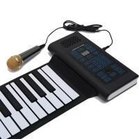 ?手卷钢琴88键加厚版家用初学者便携式折叠电子软键盘? 黑色61键带蓝牙(送踏板贴纸)