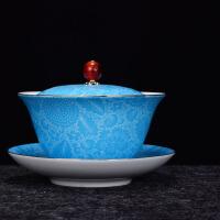 盖碗茶杯功夫茶具景德镇大号三才杯碗珐琅彩手绘套装家用泡茶陶瓷 渐变 扒花盖碗 蓝色