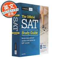 SAT官方学习指南 英文原版 The Official SAT Study Guide, 2018 Edition 美