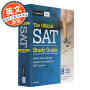The Official SAT Study Guide, 2018 Edition SAT考试官方指南2018版【英文原版】