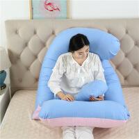 孕妇枕头护腰侧睡枕侧卧枕孕靠枕u型G型枕睡枕多功能托腹睡觉抱枕