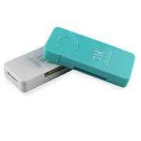SSK飚王 读卡器 SCRM053多功能读卡器 闪灵四合一读卡器 SD卡TF卡MS卡 手机相机卡读卡器
