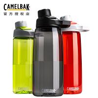 美国驼峰运动吸管杯健身水杯成人大容量咬吸水壶便携水瓶男杯子女
