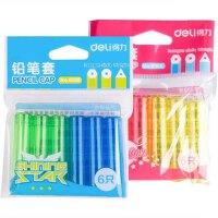 得力0508儿童铅笔套笔帽文具铅笔延长器彩色笔套 铅笔笔盖6个/包