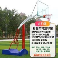 篮球架户外家用训练移动篮球架室外篮球框 标准落地式篮球架