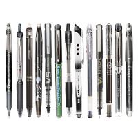 pilot日本百乐笔黑笔学生用按动中性笔直液式走珠笔笔芯黑色0.5水笔签字笔果汁笔可擦笔考试专用笔0.7水性笔