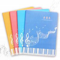 五线谱本乐谱本钢琴音乐16k B5 琴谱练习本子