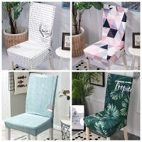 实木椅子坐垫套罩连体垫子靠背一体欧式通用家用凳子正方形
