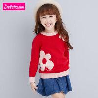 【3件1.5折价:52】笛莎童女童针织衫春秋款小女孩儿童宝宝洋气上衣红色套头毛衣