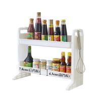 厨房置物架 桌面整理架 浴室置物架调味料架 收纳架储物架塑料组装