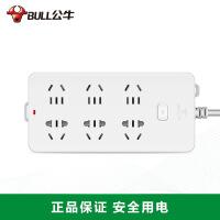 公牛插座/插线板/排插/接线板/拖线板 GN-109K6位总控全长3/5米