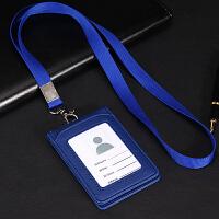 证件卡套大容量卡包多卡位学生公交门禁卡员工工作证件胸卡套挂绳