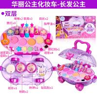 儿童化妆品公主彩妆盒套装安全小女童女孩玩具生日礼物