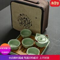 汝窑快客一壶二杯便携式旅行包陶瓷功夫茶具茶盘套装家用办公 自店营年货 4件
