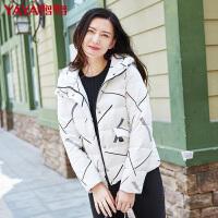 鸭鸭(YAYA)2018秋冬新款时尚印花连帽女装短款羽绒服女B-57690