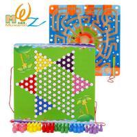 飞行棋 磁性运笔滚珠迷宫木制跳棋飞行棋二合一幼儿园区角
