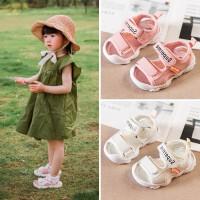宝宝凉鞋男童1-3岁婴儿鞋夏季儿童包头鞋子女童小童一软底学步鞋2