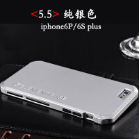 苹果6s手机壳防摔 iphone6plus金属保护套5.5潮男6S新款三防硬壳