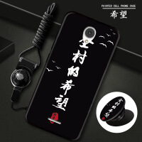 中国移动A5手机壳china Mobile M654软硅胶CMCC A5保护套移动5a潮