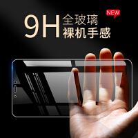 钢化膜mi5s玻璃模mi5s透明mi5s手机mi5s玻璃mi5s透明MIUI摸 小米5s钢化膜(两片装)