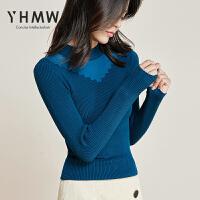 【清仓79元】YHMW蓝色针织衫2019秋冬新款透视长袖修身厚毛衣打底衫女