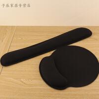 记忆棉电脑键盘手托笔记本保护垫鼠标手腕垫手枕鼠标垫护腕掌托