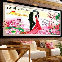 0708024412558幸福约定十字绣钻石画客厅百年好合满钻钻石绣卧室结婚喜庆人物风景图