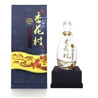 汾酒 53度印象杏花村475ml 清香型白酒