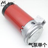 汽车摩托车助力车改装气喇叭配件 汽笛气泵气喇叭管子继电器单卖SN1881