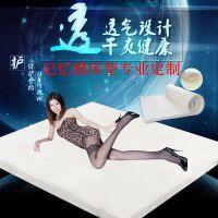 记忆棉床垫高密度慢回弹海绵软床褥学生1 1.2 1.35m1.5 1.8米定做