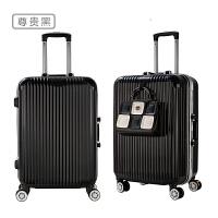 箱子行李箱万向轮22铝框拉杆箱女男24纯色旅行箱学生20登机箱26寸