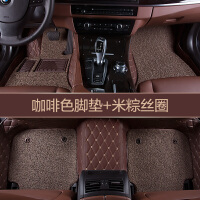 2018款奥迪a3脚垫三厢A3两厢原厂全包围汽车脚垫专车丝圈地毯
