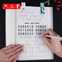 入门初学者小篆篆书钢笔字帖诗词常用字隶书硬笔字帖