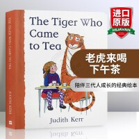 老虎来喝下午茶 英文原版绘本 The Tiger Who Came to Tea 英国家庭启蒙绘本图画书 进口儿童趣味