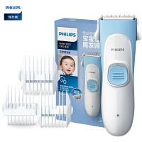 飞利浦(PHILIPS)婴儿理发器 宝宝剃头器超静音防水电推子儿童理发器剃头刀 HC1055蓝色 儿童理发剪
