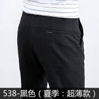 夏季薄款�子男�n版潮流棉麻休�e�男士商�招奚硇∧_西�男生 28 腰��2.1尺