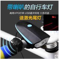 高亮灯安全山地自行车灯车前灯带电喇叭铃铛强光手电筒USB充电