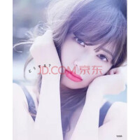 现货【重版】AKB48 小�腙�菜 「どうする?」写真集 附重版特别特典明信片 日本进口 小岛阳菜