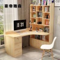 实木转角电脑桌书桌书架组合一体学生学习桌家用松木办公书桌台式
