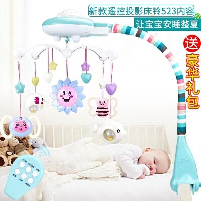 儿童床铃3-6-12个月音乐旋转床头铃摇铃新生儿宝宝婴儿玩具0-1岁