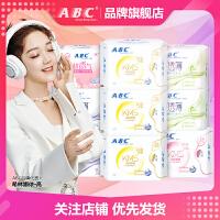 ABC 倍柔干爽网面透气日夜用护垫卫生巾组合9包 共74片