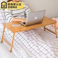 木马人 折叠笔记本电脑桌床上小桌子宿舍懒人简约书桌学习桌