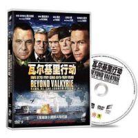 原装正版 瓦尔基里行动:第四帝国的黎明(DVD9) 索尼电影 视频 高清光盘碟片