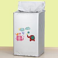 容声全自动洗衣机罩防水防晒上开盖6/7/8/9/10公斤波轮通用防尘套