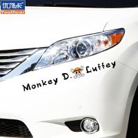 汽车贴纸灯眉引擎盖大众polo瑞纳新赛欧个性定制车贴 汽车用品 长40*宽4.5cm 黑色(单个装)