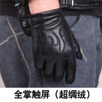 №【2019新款】冬天带的羊皮手套男士秋真皮手套全触屏薄款机车