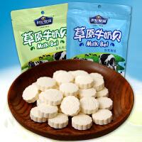 世纪牧场草原牛奶贝256g 奶片内蒙古奶酪特产零食干吃奶贝奶片糖