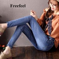 Freefeel牛仔裤女长裤2017春秋季新款潮流韩版时尚浅色高腰显瘦小脚铅笔裤